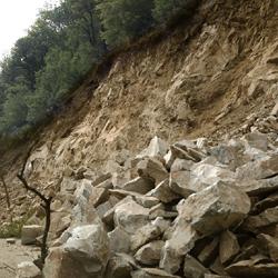 目的別 | 土砂災害対策