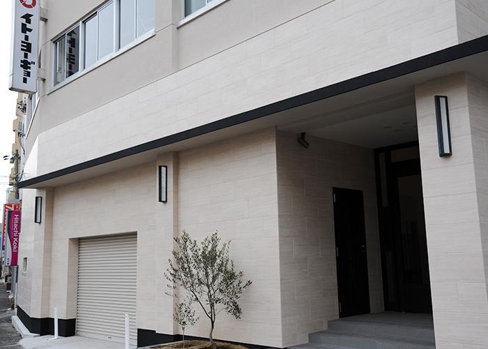 神戸営業所を神戸市灘区灘北通に移転