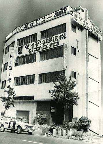 神戸市灘区灘北通に灘社屋を建設し、本社機能を移転