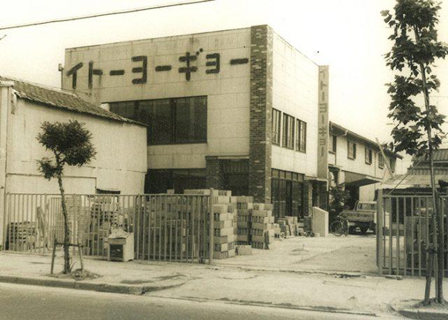 株式を兵庫県明石市に設立