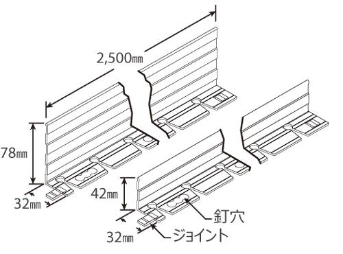 スナップエッジ構造イメージ01