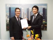 ヒュームセプターの国内製造販売契約調印式