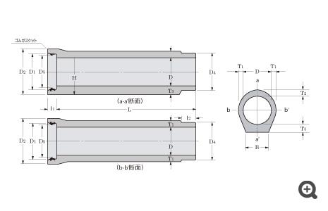 BZ台付管の形状寸法 イメージ01