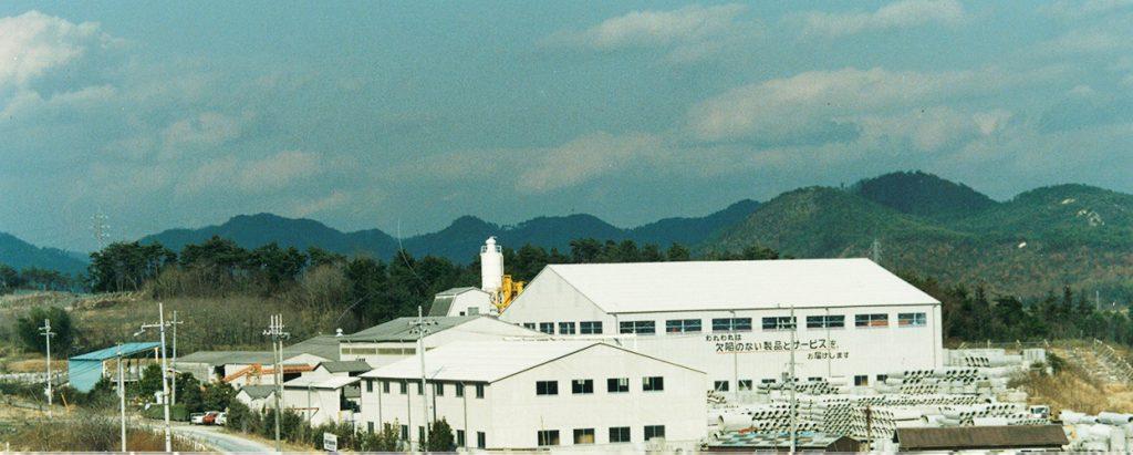 高圧コンクリート工業株式会社加西工場を設置