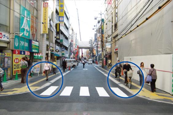歩車共存道路の構造的分離